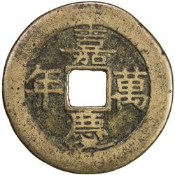 CHINESE CHARMS: AE charm (4.92g). F-VF