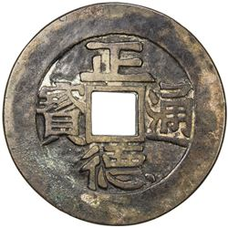 CHINESE CHARMS: AE charm (23.45g). VF