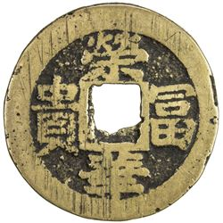 CHINESE CHARMS: AE charm (5.77g)