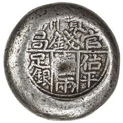 CHINA: SYCEE: AR tael (liang), (26.13g). F-VF