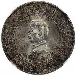 CHINA: Republic, AR dollar, ND [1927]. NGC MS63