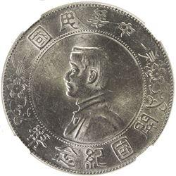 CHINA: Republic, AR dollar, ND [1927]. NGC UNC