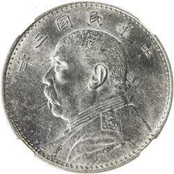 CHINA: Republic, AR dollar, year 3 (1914). NGC UNC