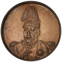 CHINA: Hung Hsien, 1915-1916, AR dollar, ND [1916]. PCGS AU58