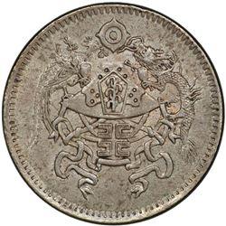 CHINA: Republic, AR 10 cents, year 15 (1926). PCGS AU55