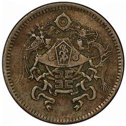 CHINA: Republic, AR 10 cents, year 15 (1926). PCGS AU50