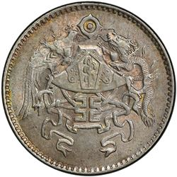 CHINA: Republic, AR 20 cents, year 15 (1926). PCGS MS63