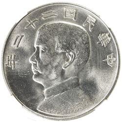 CHINA: Republic, AR dollar, year 22 (1933). NGC UNC