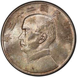 CHINA: Republic, AR dollar, year 23 (1934). PCGS MS64