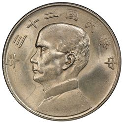 CHINA: Republic, AR dollar, year 23 (1934). PCGS MS62