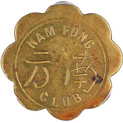 CHINA: Tien-Tsin French Concession, 1898-1945, brass token, ND (ca. 1932). PCGS AU53