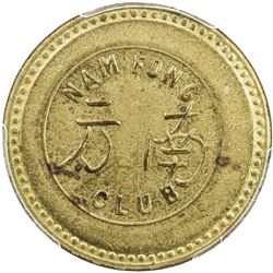CHINA: Tien-Tsin French Concession, 1898-1945, brass token, ND (ca. 1932). PCGS AU55