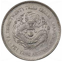 CHIHLI: Kuang Hsu, 1875-1908, AR dollar, Peiyang Arsenal mint, Tientsin, year 23 (1897). PCGS MS61