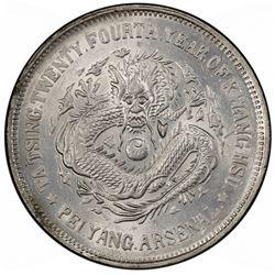CHIHLI: Kuang Hsu, 1875-1908, AR dollar, Peiyang Arsenal mint, Tientsin, year 24 (1898). PCGS MS63