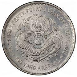 CHIHLI: Kuang Hsu, 1875-1908, AR dollar, Peiyang Arsenal mint, Tientsin, year 24 (1898). PCGS MS62