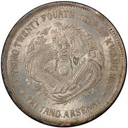 CHIHLI: Kuang Hsu, 1875-1908, AR dollar, Peiyang Arsenal mint, Tientsin, year 24 (1898). PCGS AU
