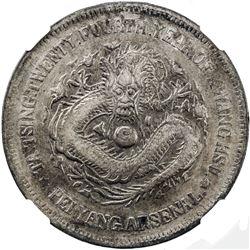 CHIHLI: Kuang Hsu, 1875-1908, AR dollar, Peiyang Arsenal mint, Tientsin, year 24 (1898). NGC VF