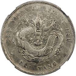 CHIHLI: Kuang Hsu, 1875-1908, AR dollar, Peiyang Arsenal mint, Tientsin, year 29 (1903). NGC AU55