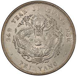 CHIHLI: Kuang Hsu, 1875-1908, AR dollar, Peiyang Arsenal mint, Tientsin, year 34 (1908). PCGS MS62