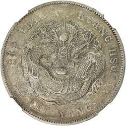 CHIHLI: Kuang Hsu, 1875-1908, AR dollar, Peiyang Arsenal mint, Tientsin, year 34 (1908). NGC EF
