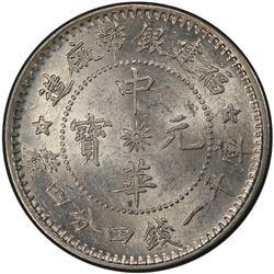 FUKIEN: Republic, AR 20 cents, ND (1912). PCGS MS63