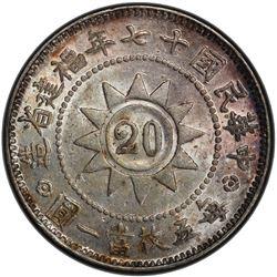 FUKIEN: Republic, AR 20 cents, year 17 (1928). PCGS MS62