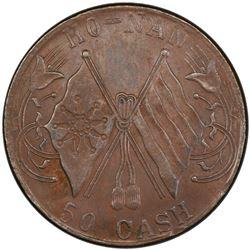HONAN: Republic, AE 50 cash, ND (1920). PCGS MS62