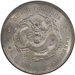 HUPEH: Kuang Hsu, 1875-1908, AR dollar, ND (1895-1907). PCGS MS62