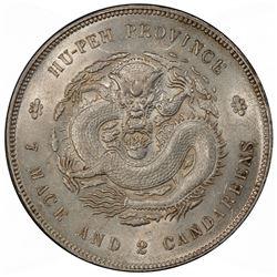 HUPEH: Kuang Hsu, 1875-1908, AR dollar, ND (1895-1907). PCGS AU58
