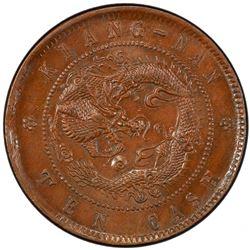 KIANGNAN: Kuang Hsu, 1875-1908, AE 10 cash, CD1904. PCGS MS62