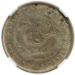 KIANGNAN: Kuang Hsu, 1875-1908, AR 20 cents, CD1902. NGC EF45