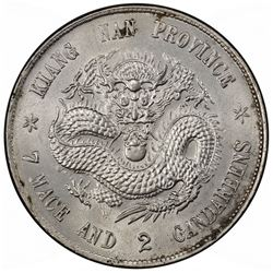 KIANGNAN: Kuang Hsu, 1875-1908, AR dollar, CD1898. PCGS UNC