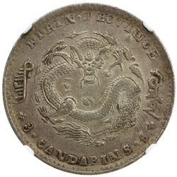 KIRIN: AR 50 cents, ND [ca. 1898]. NGC EF