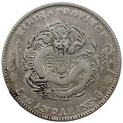 KIRIN: AR 50 cents, CD1906. VF-EF