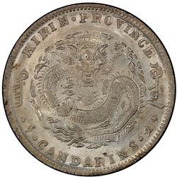 KIRIN: Kuang Hsu, 1875-1908, AR dollar, ND (1898). PCGS MS62