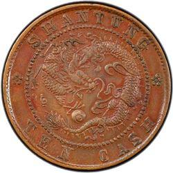 SHANTUNG: Kuang Hsu, 1875-1908, AE 10 cash, ND (1904-05). PCGS AU50