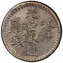 SINKIANG: Kuang Hsu, 1875-1908, AR 2 miscals, Kashgar, AH1319. PCGS AU