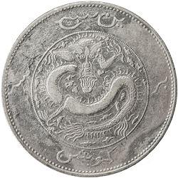 SINKIANG: Hsuan Tung, 1909-1911, AR sar (tael), ND [1910]. EF
