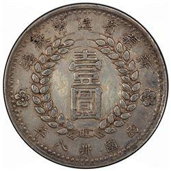 SINKIANG: Republic, AR dollar, 1949. PCGS AU