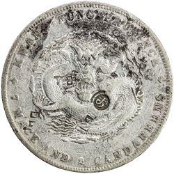 KWANGTUNG: Kuang Hsu, 1875-1908, AR dollar, ND (1890-1908). VF