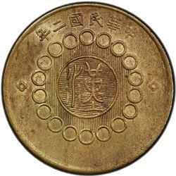 SZECHUAN: Republic, brass 100 cash, year 2 (1913). PCGS MS63
