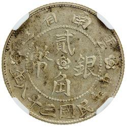 YUNNAN: Republic, AR 20 cents, year 38 (1949). NGC AU50