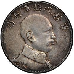 YUNNAN: Republic, AR 50 cents, ND (1916). PCGS VF35