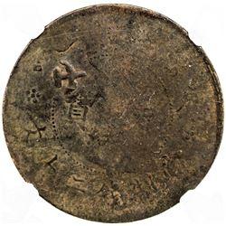 HUNAN SOVIET: AE 20 cash, ND [1931], NGC graded Genuine (Fine)
