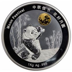 CHINA (PEOPLE'S REPUBLIC): AR kilogram bi-metallic medal, Shenyang mint, 2015