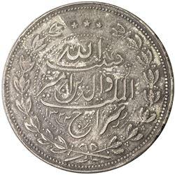 AFGHANISTAN: Habibullah, 1901-1919, AR 5 rupees, AH1322. EF