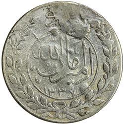 AFGHANISTAN: Amanullah, 1919-1929, AR 1/2 rupee (4.65g), NM, AH1337. VF