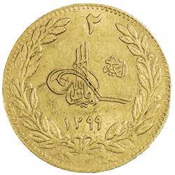 AFGHANISTAN: Amanullah, 1919-1929, AV 2 amani, SH1299. AU