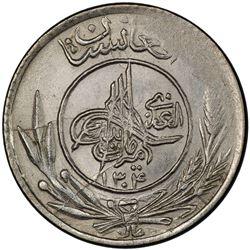 AFGHANISTAN: Amanullah, 1919-1929, BI 20 pul, SH1304. PCGS MS62