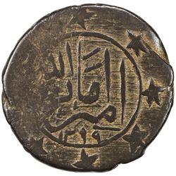 AFGHANISTAN: Amanullah, 1919-1929, AE 2 paise (5.40g), NM, SH1299 (1920/21). VF